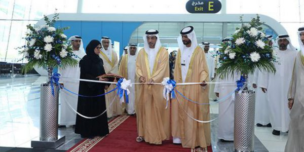 His Highness Sheikh Mansour bin Zayed Al Nahyan Opens SIAL Middle East 2018, Abu Dhabi Date Palm Exhibition 2018 in Abu Dhabi